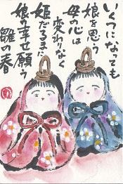 2012優秀賞1