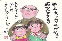 2012優秀賞2