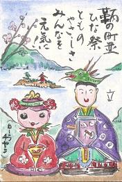 2012優秀賞3