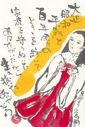 2012優秀賞4