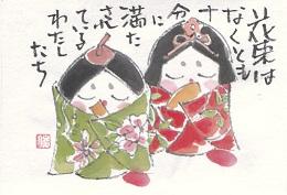 2012優秀賞5