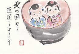 2012優秀賞6