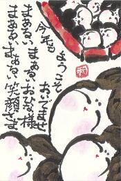 2012優秀賞7
