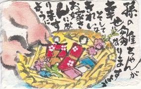 2012優秀賞8