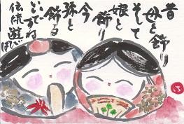 2012優秀賞9