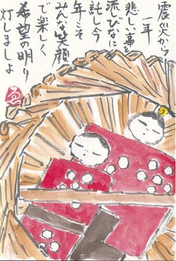 2012大賞