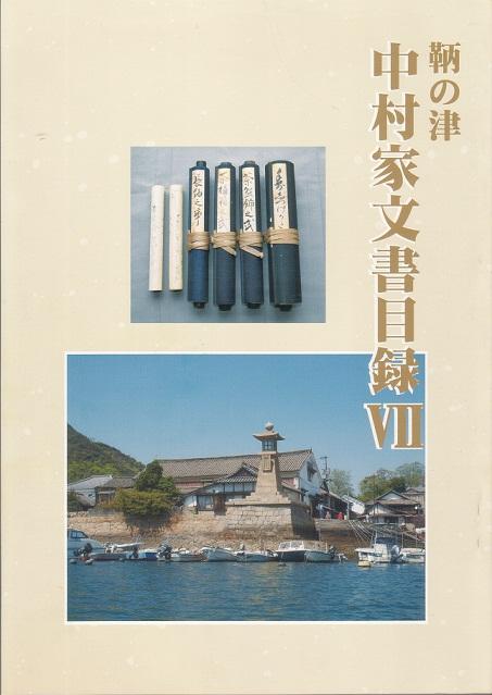 mokurokunana