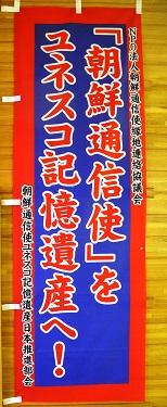 yunesukohata