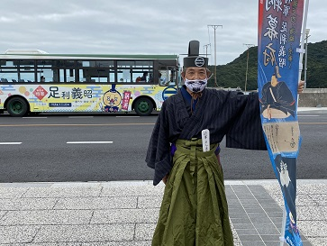yosiakitobasu