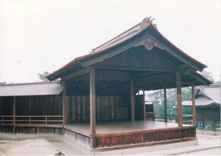 nobutai